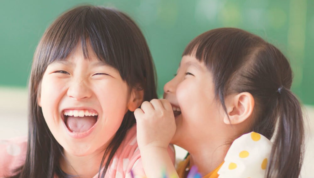 Early childhood education: 3 major research projects